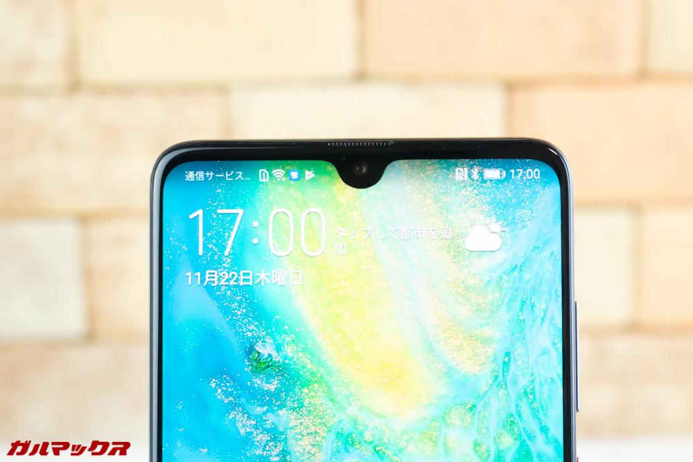 Huawei Mate 20のノッチ部分にはシングルカメラが備わっていました。