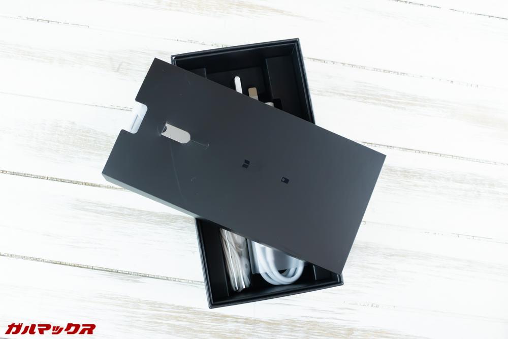 Huawei Mate 20本体を外箱から取り出すと下にはアクセサリーボックス。
