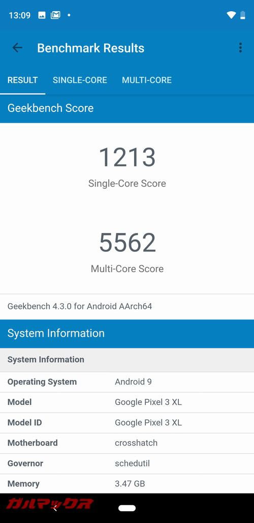 Pixel 3 XLでGeekbench 4を走らせてみました!シングルコア性能は1213点、マルチコア性能は5562点。