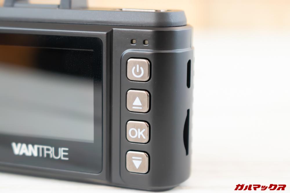 VANTRUE N1 Proの操作は4つの物理ボタンで行います。