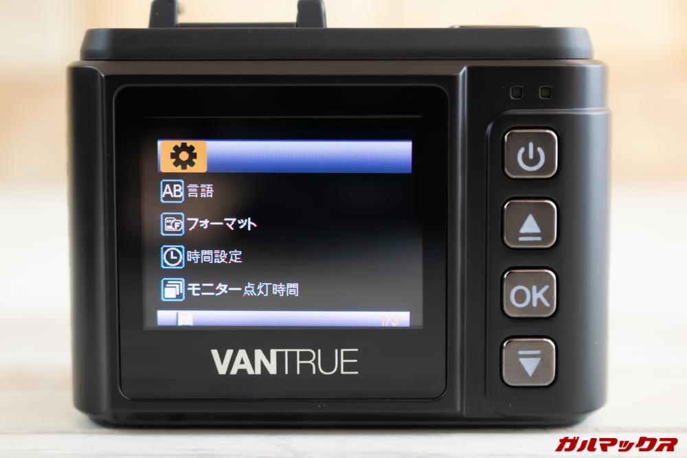VANTRUE N1 Proの本体も日本語に対応しています。