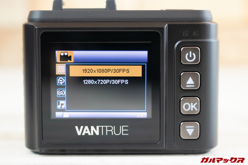 VANTRUE N1 Proは記録解像度をFHDとHDから選択可能です。