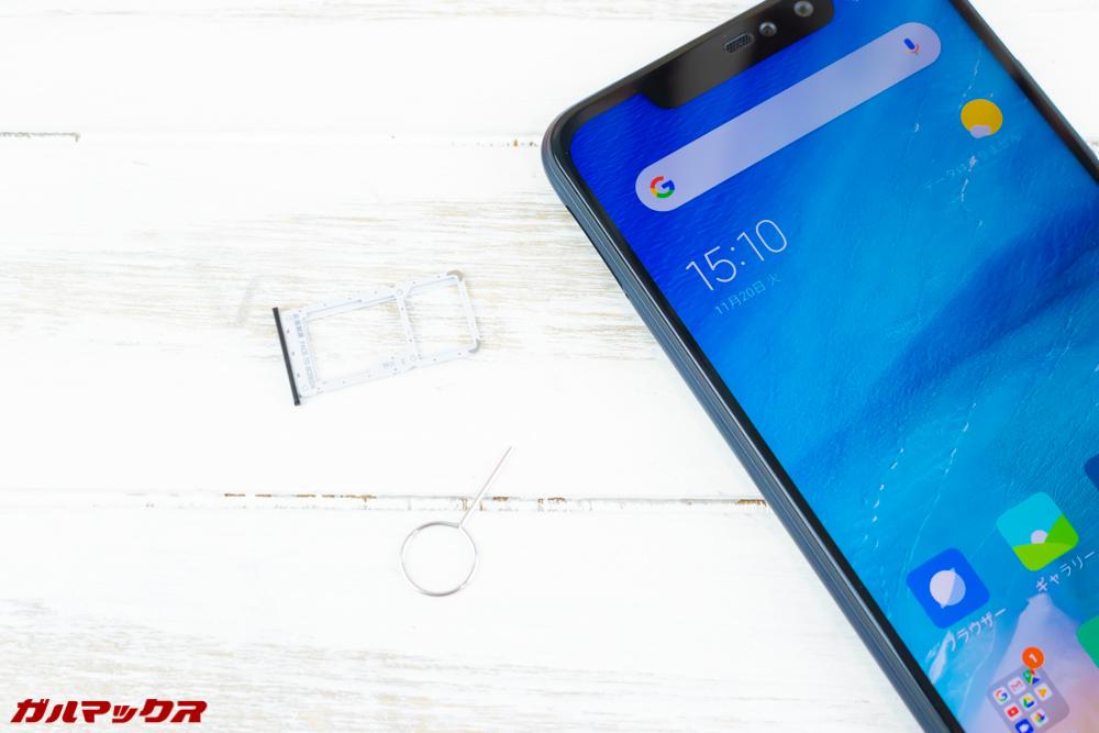 Xiaomi Redmi Note 6 ProはSIMピンで取り出すSIMトレイが備わっておりMicroSDと共用タイプ。