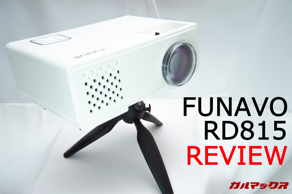 FUNAVO RD815