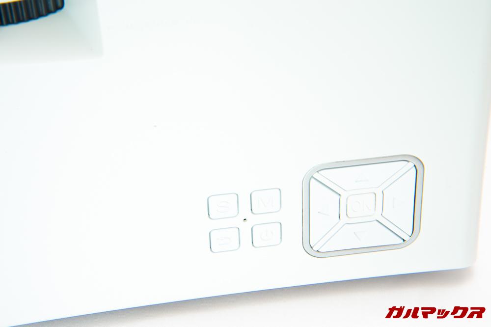 FUNAVO RD815は本体に操作パネルが備わっているのでリモコン無しでも操作可能です。