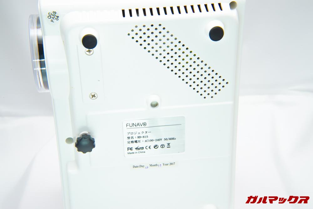 FUNAVO RD815には三脚穴が備わっているので三脚に固定可能です。