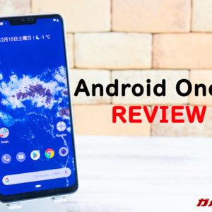 Android One X5のレビュー!スペック・機能・価格まとめ!