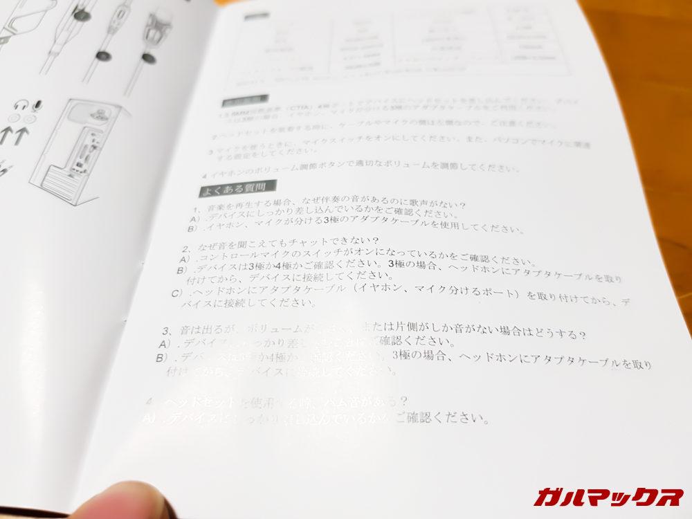 機械翻訳臭はするものの、日本語対応