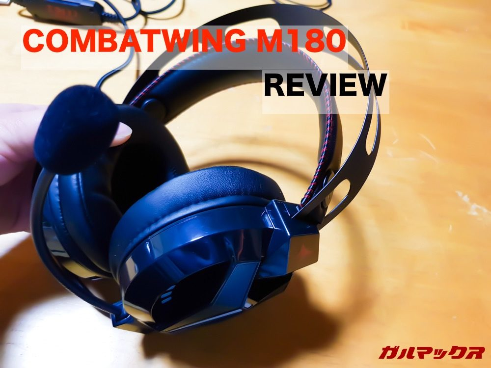 COMBATWING M180