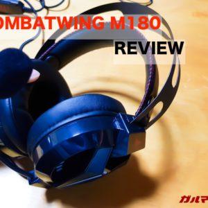COMBATWINGゲーミングヘッドセット「M180」のレビュー
