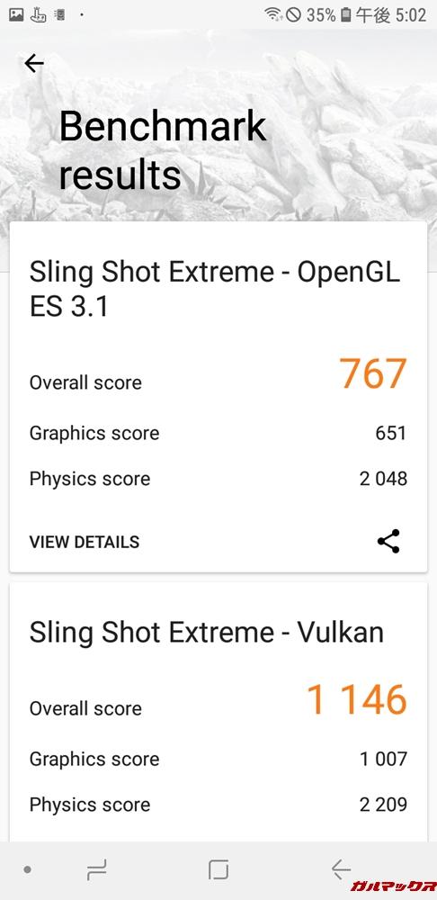Galaxy Feel2(SC-02L)の実機3DMarkのスコアは、Open GL 3.1が767点!Vulkanが1146点!