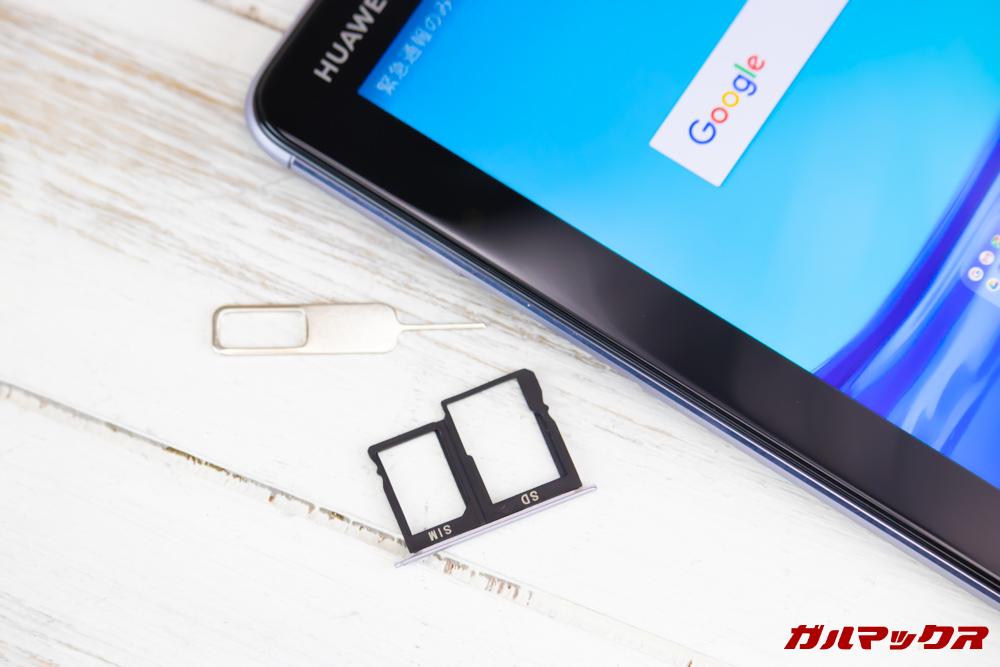 Huawei MediaPad M5 liteのSIMトレイはNanoSIMとMicroSDが一枚ずつ入る形状となっていました。
