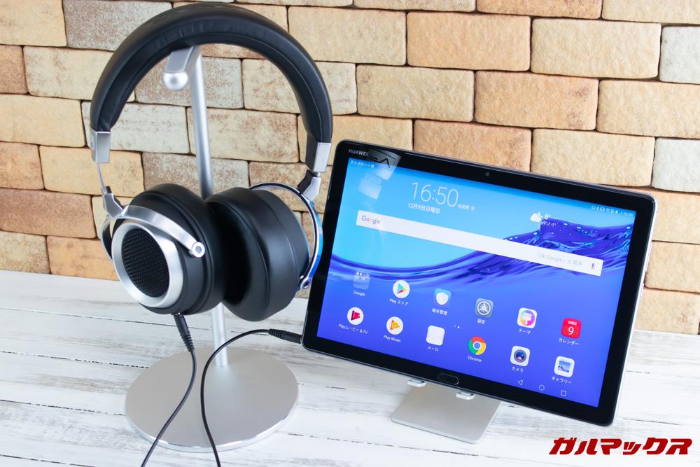 Huawei MediaPad M5 liteはイヤホンジャックを搭載しているのでお気に入りの優先イヤホンやヘッドホンを利用可能です。