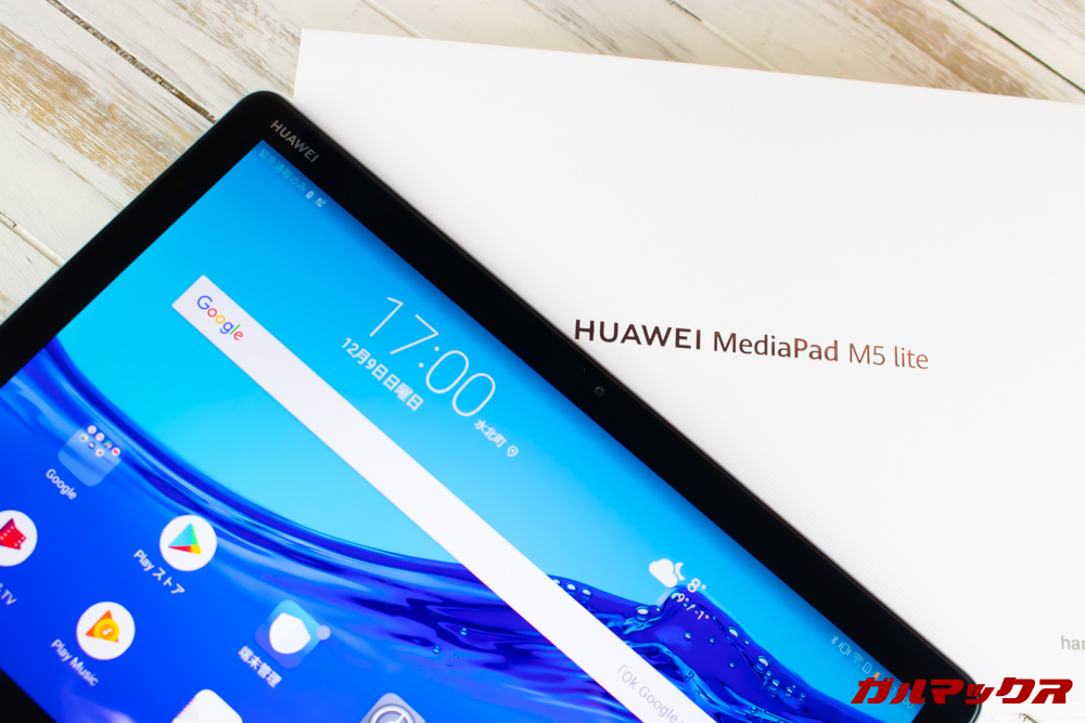 Huawei MediaPad M5 lite
