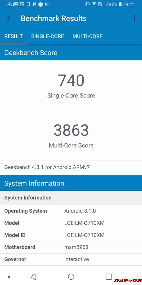 LG Q Stylusの実機Geekbench 4スコアはシングルコア性能が740点、マルチコア性能が3863点でした!