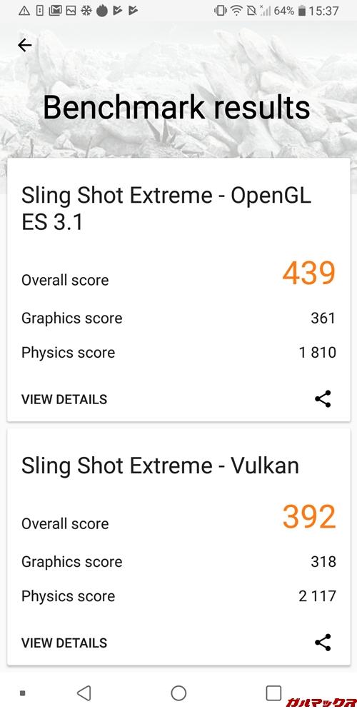 LG Q Stylusの実機3DMarkスコアはOpenGL ES 3.1が439点、Vulkanが392点でした!