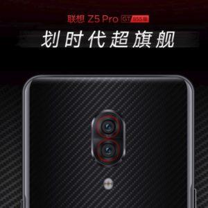 Snapdragon 855搭載の「Lenovo Z5 Pro GT855 Edition」発表