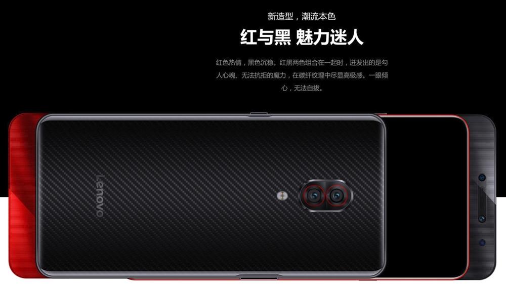 Lenovo Z5 Pro GT855 Editionは大画面を実現するためにスライド構造を採用しています。