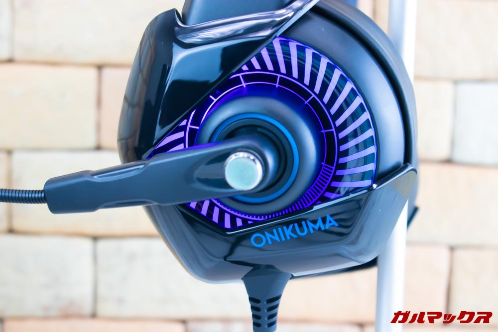 ONIKUMA K6にUSBケーブル経由で給電するとブルーに美しく光ります。