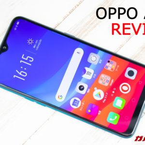 OPPO AX7のレビュー!スペックの詳細、機能、価格まとめ!