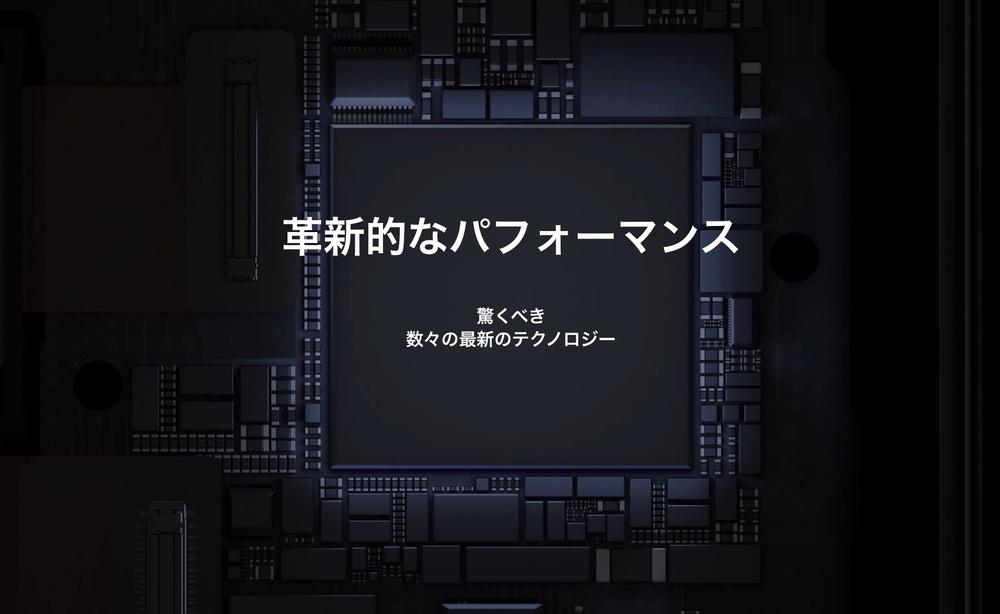OPPO R17 ProはSnapdragon 710を搭載。