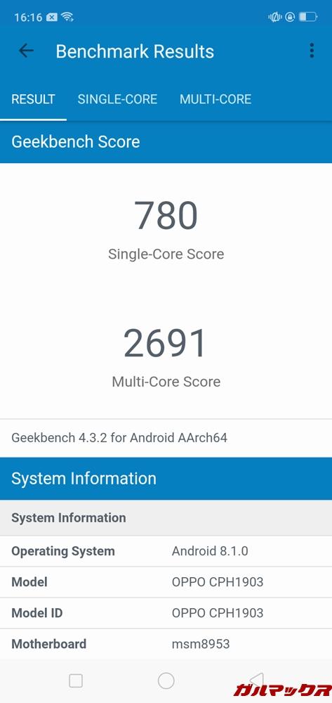 OPPO AX7の実機Geekbench 4スコアはシングルコア性能が780点、マルチコア性能が2691点でした!
