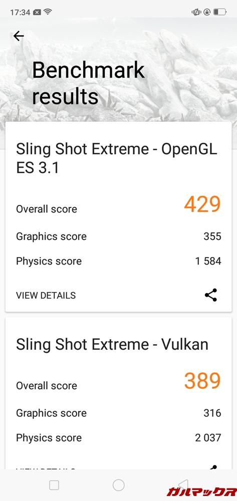 OPPO AX7の実機3DMarkスコアはOpenGL ES 3.1が429点、Vulkanが389点!