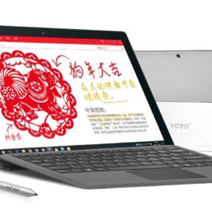 VOYO VBook i7 Plusのスペック!機能・特徴・最安値まとめ!