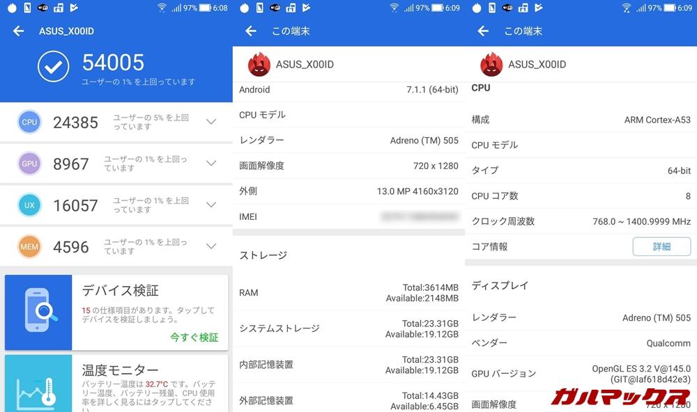 ZenFone 4 Max Pro/ZC554KL(Android 7.1.1)実機AnTuTuベンチマークスコアは総合が54005点、3D性能が8967点。