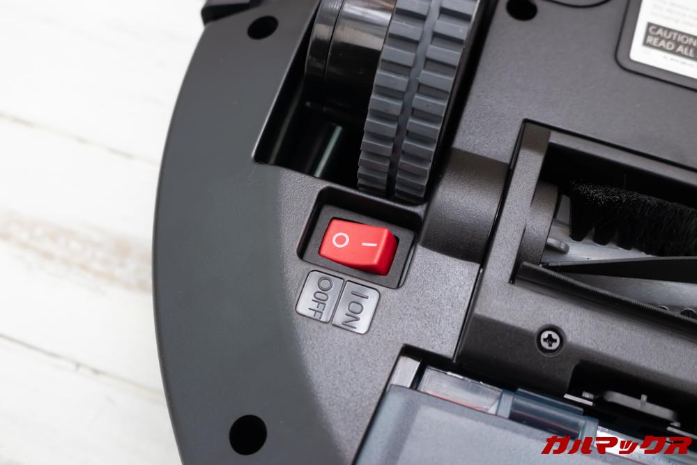 amarey A800の本体にも電源あり。