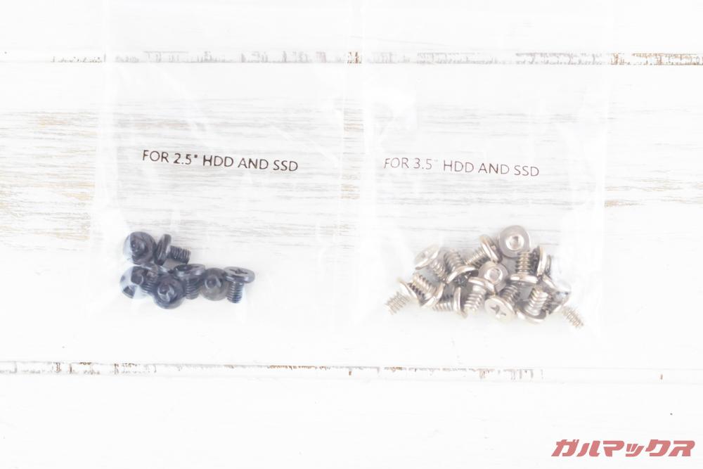 TerraMasterF2-221はHDDをネジ止めするので2種のネジが付属しています。