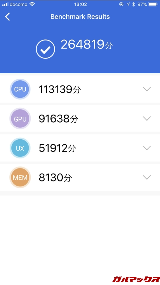 iPhone 8 Plus(iOS 11.3.1)実機AnTuTuベンチマークスコアは総合が264819点、3D性能が91638点。