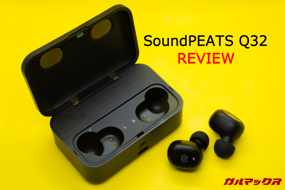SoundPEATS Q32