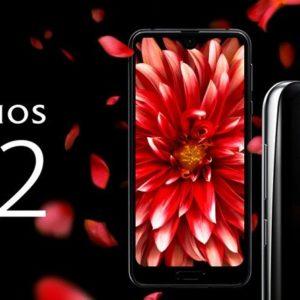 AQUOS R2(Snapdragon 845)の実機AnTuTuベンチマークスコア