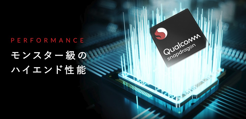 AQUOS R2 CompactはSnapdragon 845を搭載するハイエンド端末。