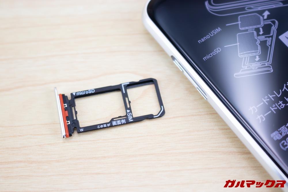 AQUOS R2 CompactのSIMトレイはピン不要で開閉可能。NanoSIMが一枚とMicroSDが入ります。