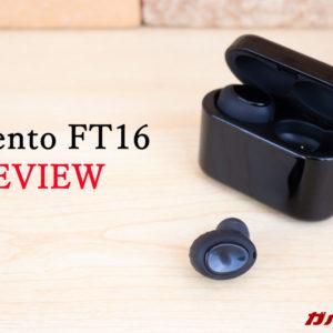 周囲の音も聞こえる!Bluetoothイヤホン「Fozento FT16」レビュー