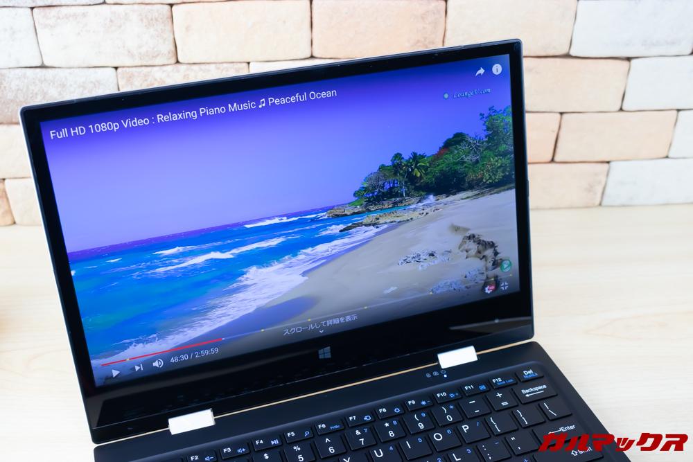 Jumper EZbook X1はFHD動画も快適に利用できます。