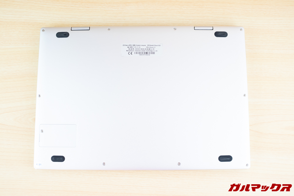 Jumper EZbook X1のバッテリーは取り外し出来ないタイプです。