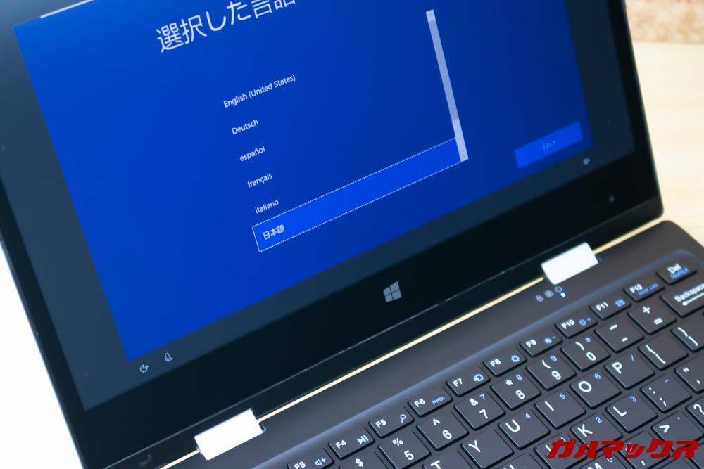 Jumper EZbook X1は初回セットアップ時点から日本語入力に対応しています。