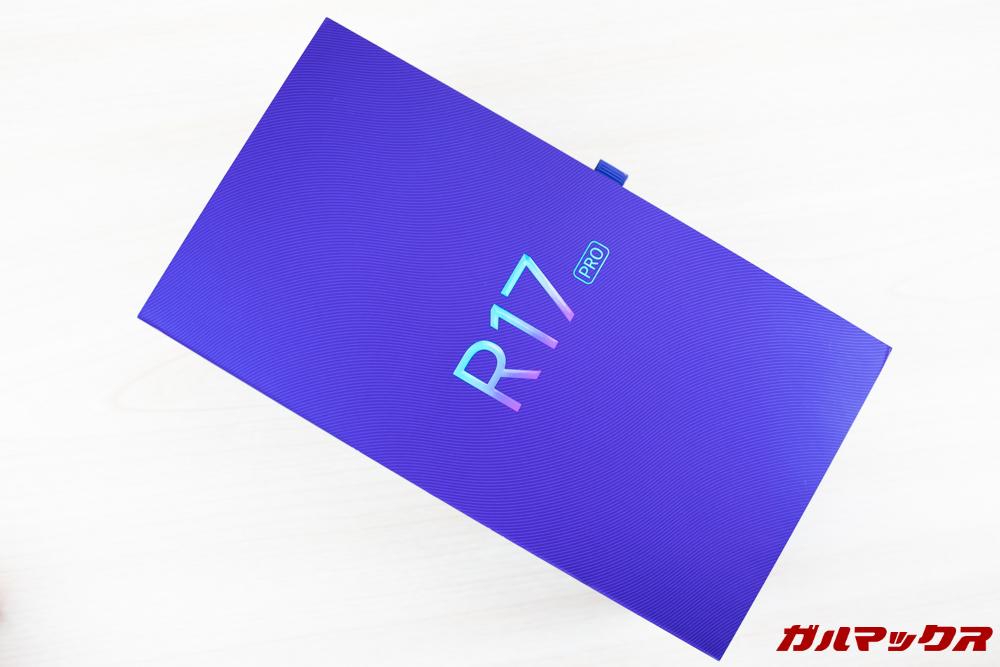 OPPO R17 Proの外箱はカッコいいパープルのボックス。