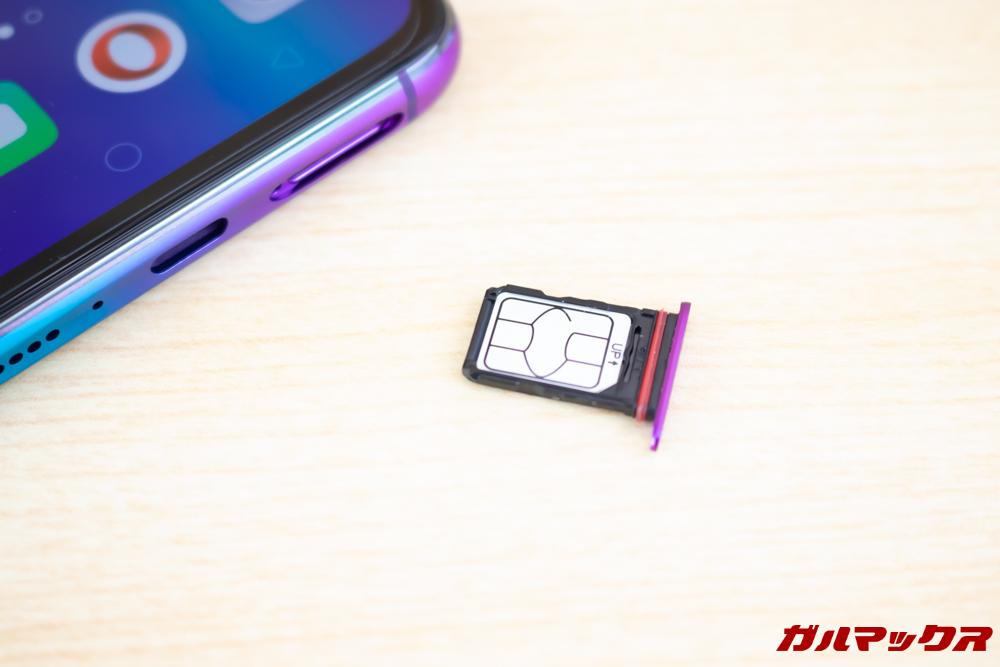 OPPO R17 ProのSIMスロットは本体下部に備わっており、SIMピンで取り外せます。MicroSDスロットは無し。