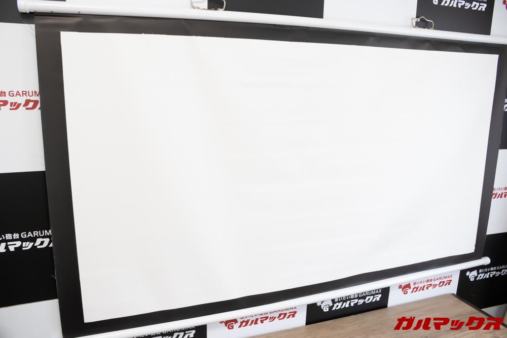 PX727-4Kでの投影サイズは部屋のサイズで合わせるべし!