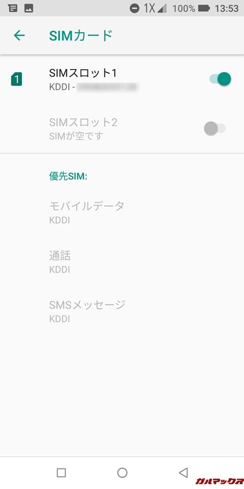 DOOGEE S70はauの非VoLTE SIMで通話のみ可能です。