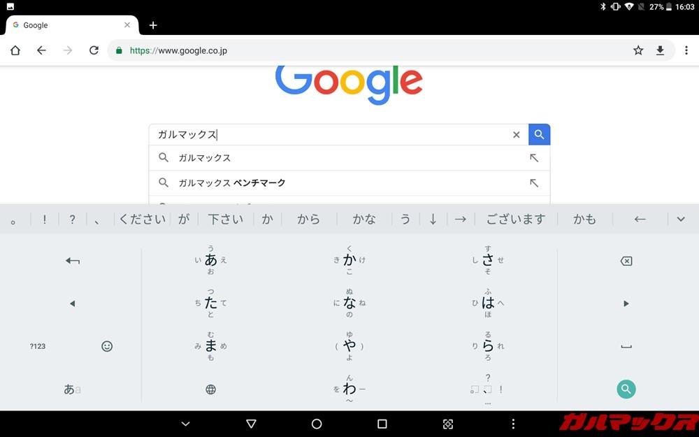 ALLDOCUBE M5Xのキーボードも日本語に対応しています。