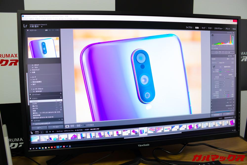 VX3211-4K-MHD-7は広域表示パネルを搭載しているので色の表現力が段違い