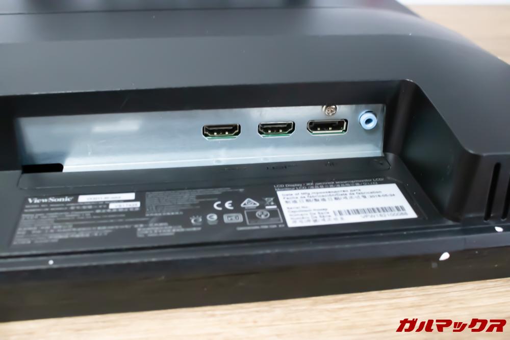 VX3211-4K-MHD-7の入力端子は必要十分