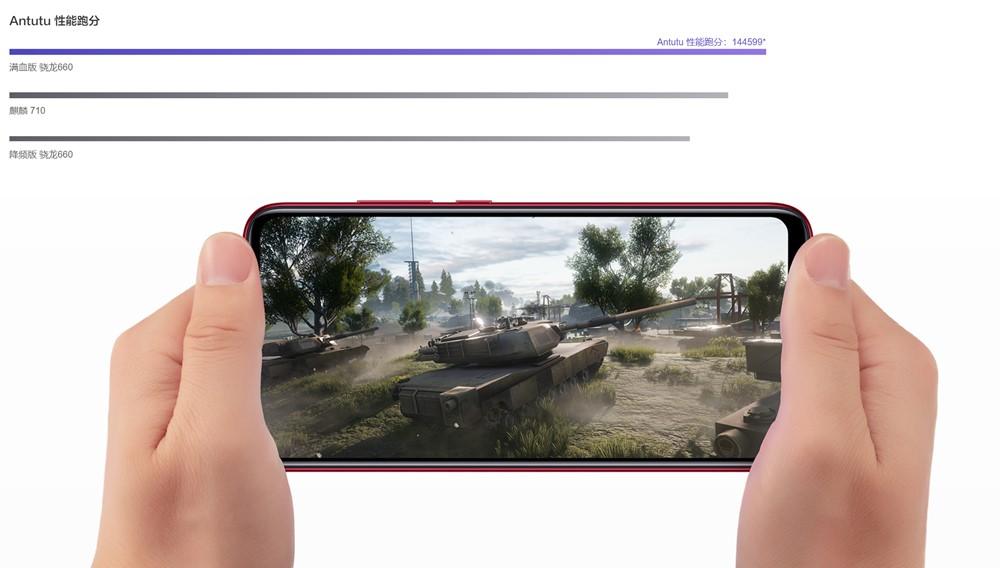 Xiaomi Redmi Note 7はSnapdragon 660を搭載。