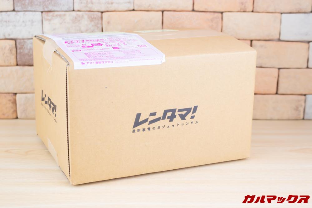 レンタマからレンタルした製品が専用の配送ボックスに入って届きました。