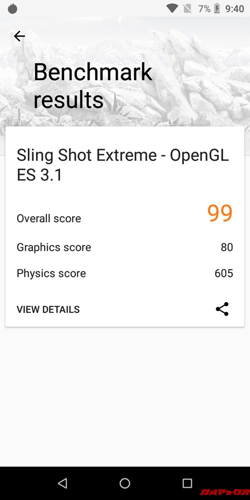 Wiko Tommy3 Plusの実機3DMarkのスコアはOpenGL ES 3.1が99点でした!